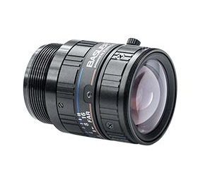 Basler Lens C125-0818-5M F1.8 f8mm Dealer Singapore