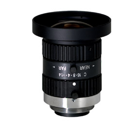 MegaPixel Monofocal Lenses H0514-MP2 Dealer Singapore